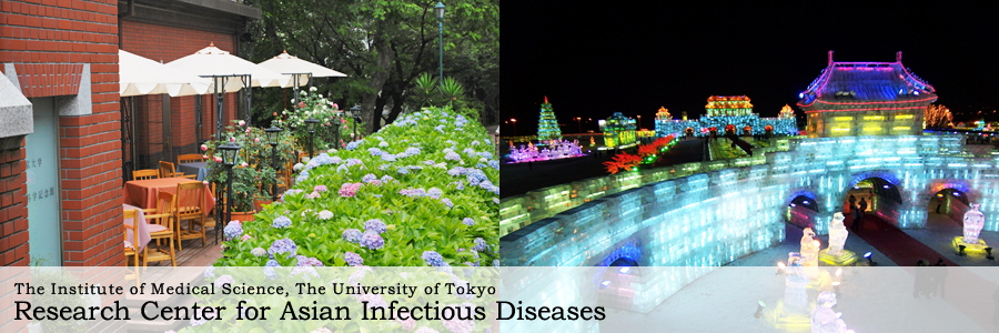 Research Center for Asian Infectious Diseases